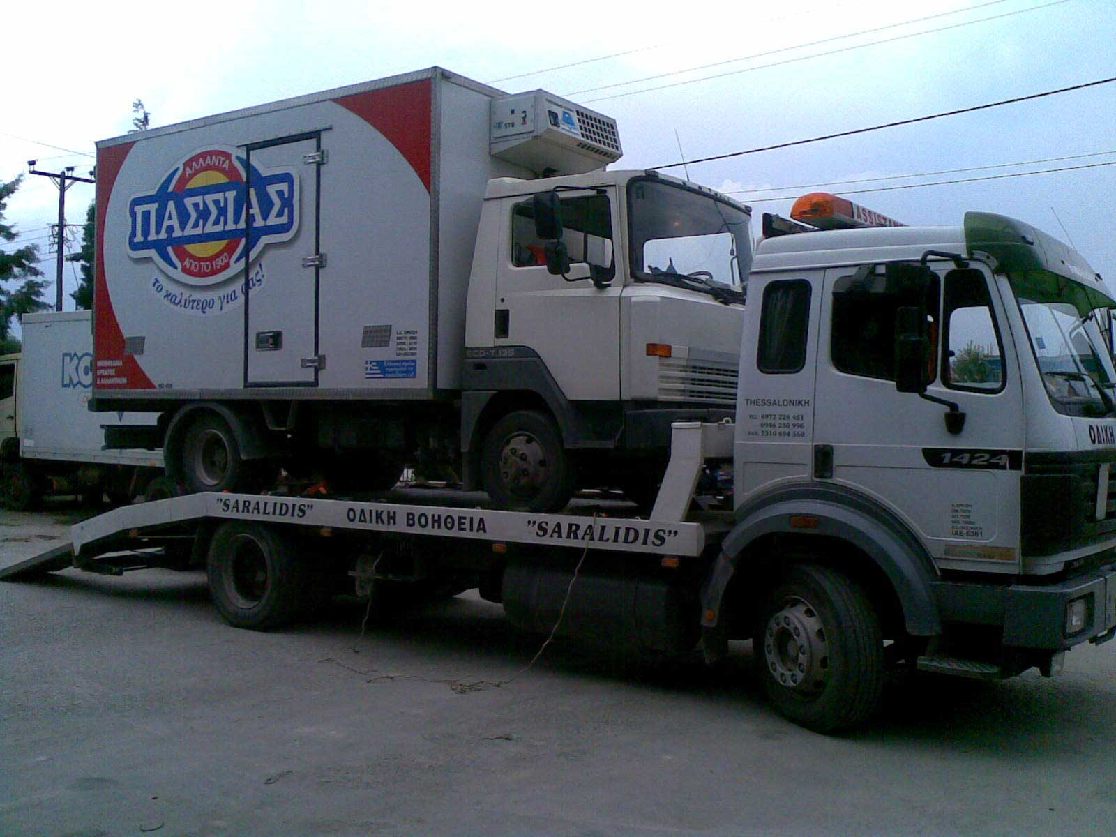 Οδική Βοήθεια Φορτηγού