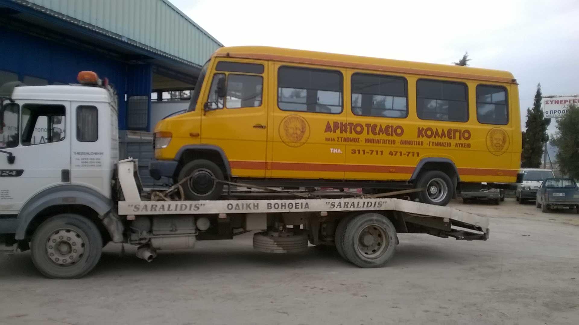 Οδική Βοήθεια Λεωφορείου